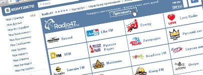 Online Radio47