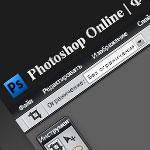 Photoshop Online