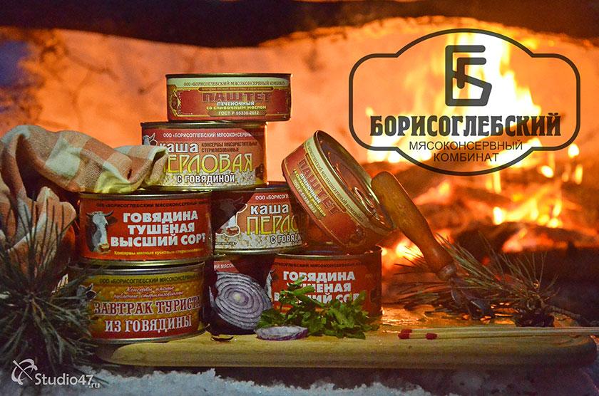 Тушеная говядина - Борисоглебский мясоконсервный комбинат