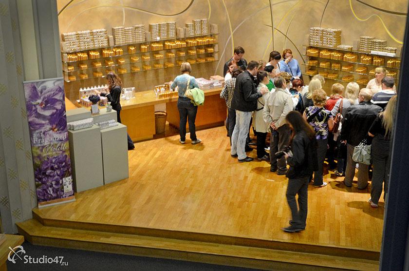 Музей духов Фрагонар
