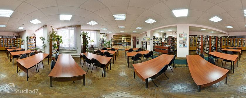 Библиотека Кина в Борисоглебске