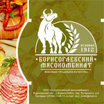 Борисоглебский мясокомбинат