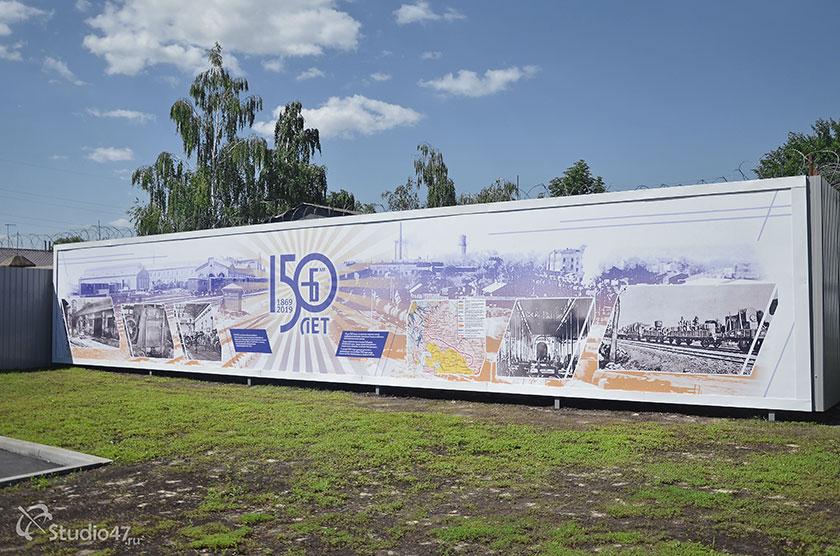 Завод Борхиммаш в годы войн