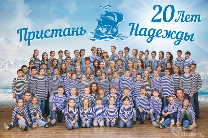 Танцевально-спортивный клуб (ТСК) Надежда