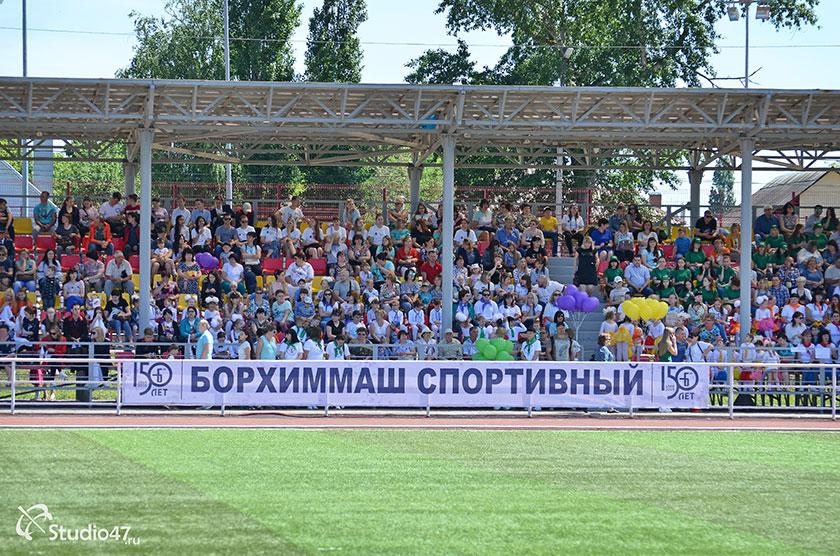 День города Борисоглебска на стадионе