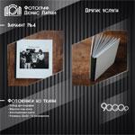 Прайс-лист фотографа Дениса Лапина | 9