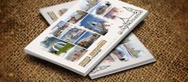 Набор открыток города Борисоглебска