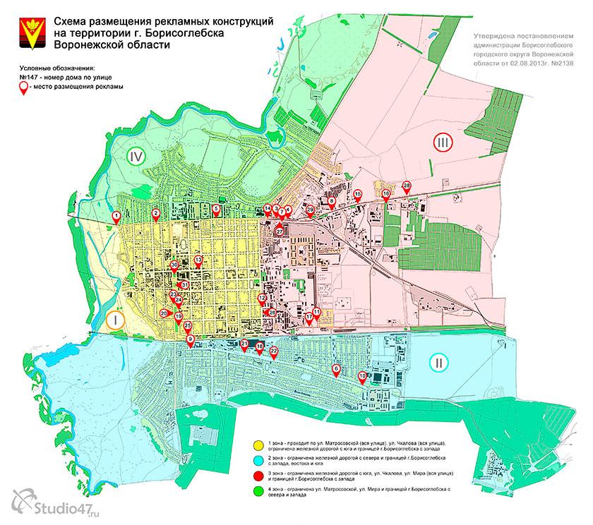 Схема размещения рекламных конструкций в городе