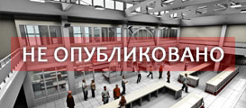 Центральный рынок в Борисоглебске
