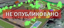 Проект ландшафтного дизайна дачного участка