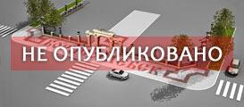 Выкладка тротуара плиткой