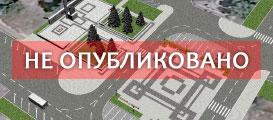 Площадь Революции в Борисоглебске