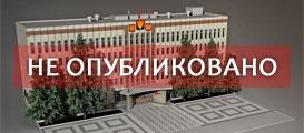 Фасад здания администрации БГО