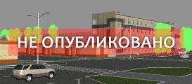 Фасады здания заводоуправления БКМЗ