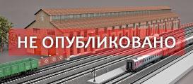 Мастерская завода Борхиммаш