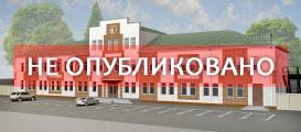 Общежитие завода Борхиммаш