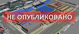 Центральный рынок ПЛЮС