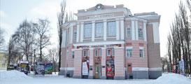 Драмтеатр Чернышевского в Борисоглебске