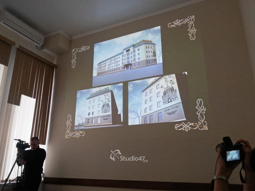 Презентация проекта - Гостиница Борисоглебск