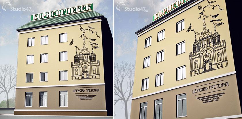 Западный фасад гостиницы Борисоглебск
