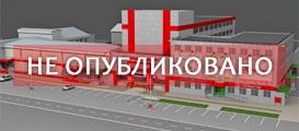 Мебельный центр КОНДОР