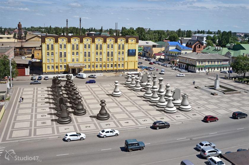 Большие шахматы на площади