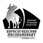 Борисоглебский мясокомбинат | 5