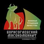 Борисоглебский мясокомбинат | 6