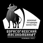 Борисоглебский мясокомбинат | 7