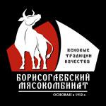 Борисоглебский мясокомбинат | 8