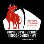 Борисоглебский мясокомбинат | 9