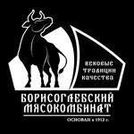 Борисоглебский мясокомбинат | 10