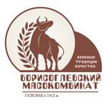 Борисоглебский мясокомбинат | 11