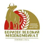 Борисоглебский мясокомбинат | 12