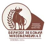 Борисоглебский мясокомбинат | 13