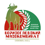Борисоглебский мясокомбинат | 14