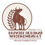 Борисоглебский мясокомбинат | 15