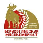 Борисоглебский мясокомбинат | 16