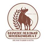 Борисоглебский мясокомбинат | 17