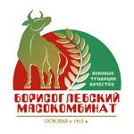 Борисоглебский мясокомбинат | 18