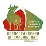 Борисоглебский мясокомбинат | 4
