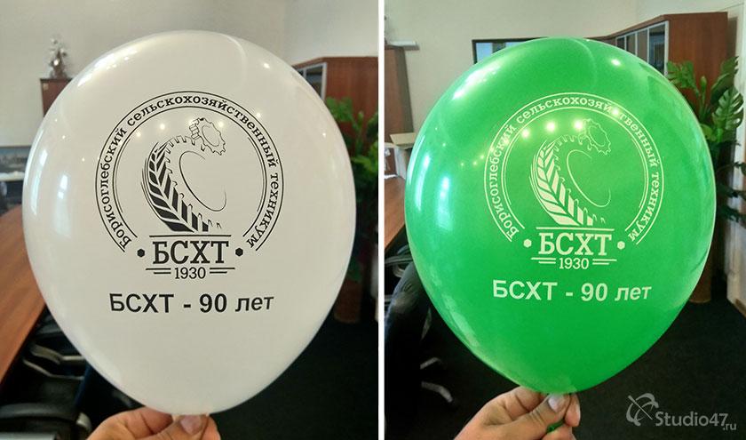 Воздушный шарик с логотипом