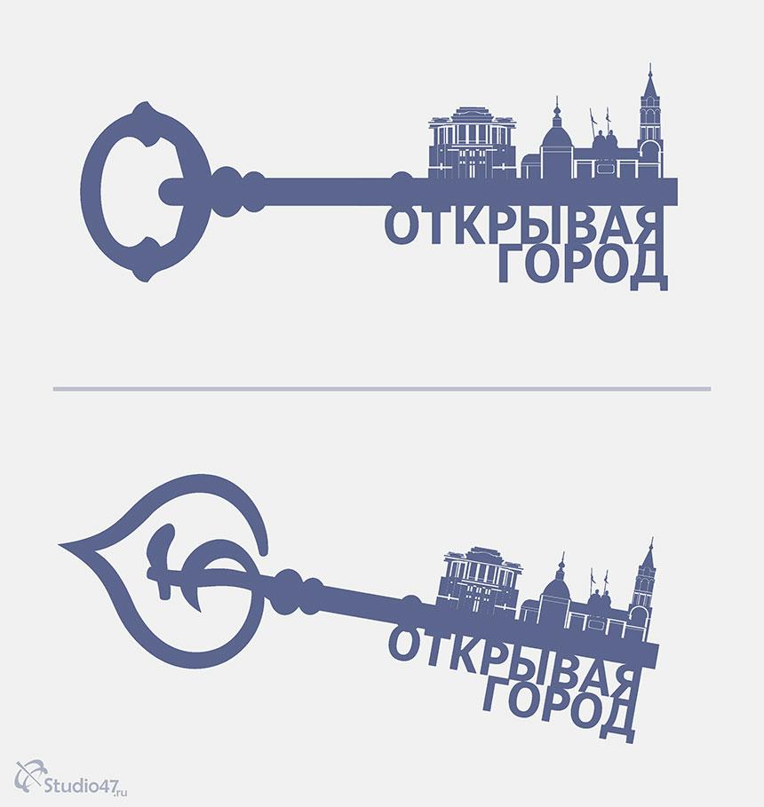 Проект Открытый город