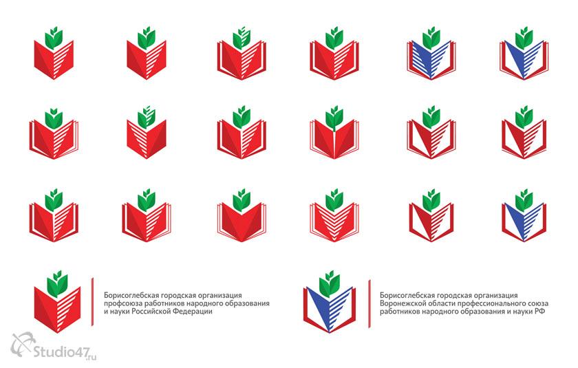 Эмблема профсоюза работников образования и науки