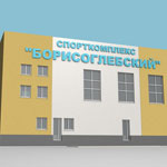 Спорткомплекс Борисоглебский | Вариант №3