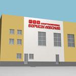 Спорткомплекс Борисоглебский | Вариант №20