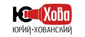 Логотип Юрия Хованского