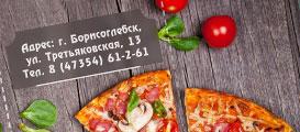 Оформление группы пиццерии ВКонтакте