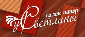 Шторы в Борисоглебске