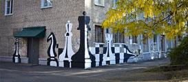 Шахматный клуб в Борисоглебске